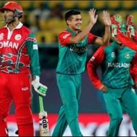 Bangladesh win Against Oman
