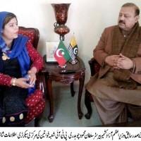 Barrister Sultan Mahmood