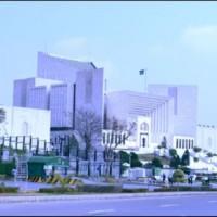Benazir University