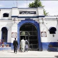 Central Jail Peshawar