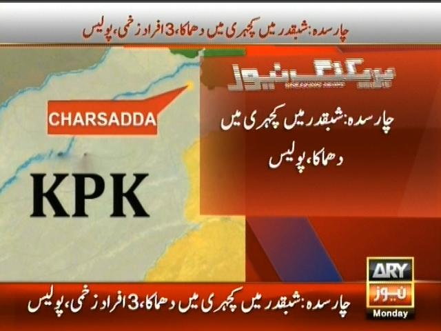 Charsadda – Breaking News – Geo