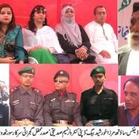 Civil Defence Pakistan Day