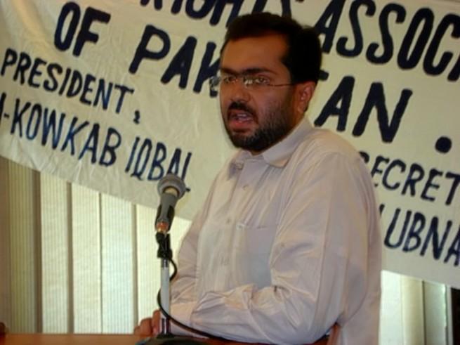 Dr. Ali Abbas Shah addressing Seminar at Human Rights in Islamabad Club