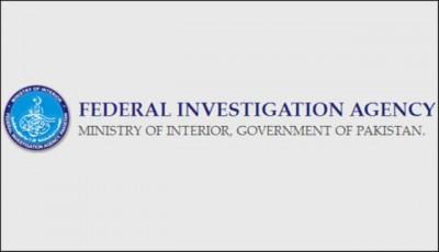FIA  Karachi 4 arrest