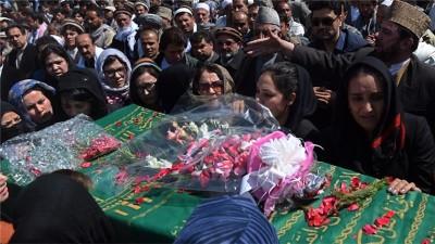 Farkhunda Murder Case