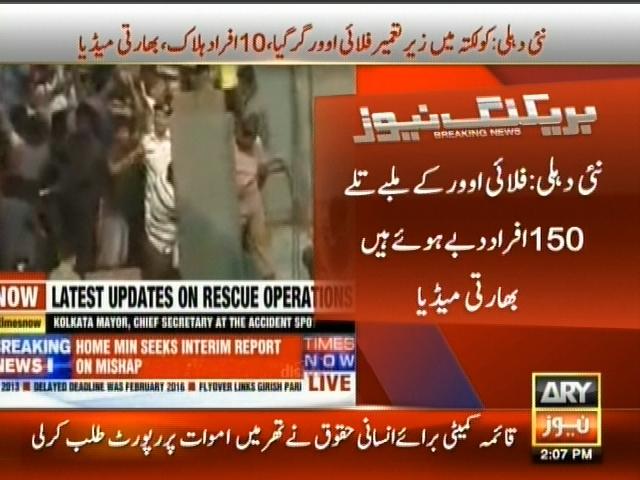 Flyover Fall in Kolkata– Breaking News – Geo