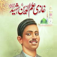 Ghazi Ilm Din
