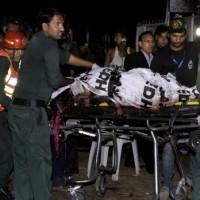 Gulshan-e-Iqbal Park Deadbody