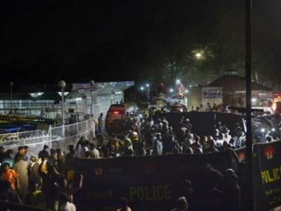 Gulshan-e-Iqbal Park Tragedy