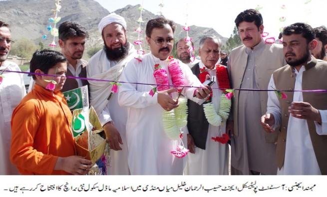 Haseeb ur Rehman Khalil Opening