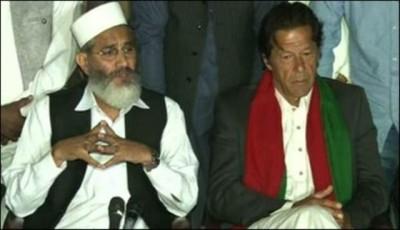 Imran Khan Siraj ul Haq