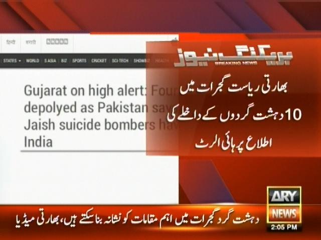 Indian State Gujarat,High Alert– Breaking News – Geo