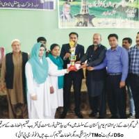 Inter Women's Colleges, Badminton Tournament