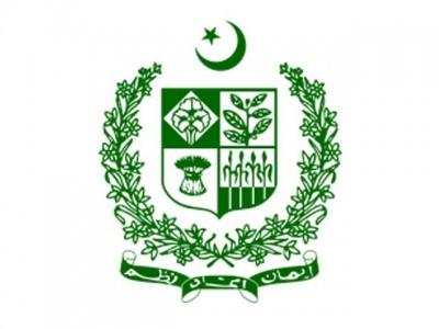 Interior Ministry Pakistan