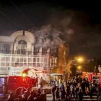 Iran Released
