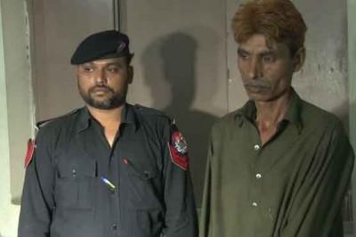 Ishaq Arrest