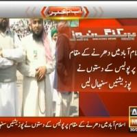 Islamabad Protest– Breaking News – Geo