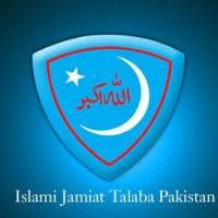 Islami Jamiat Talaba Pakistan