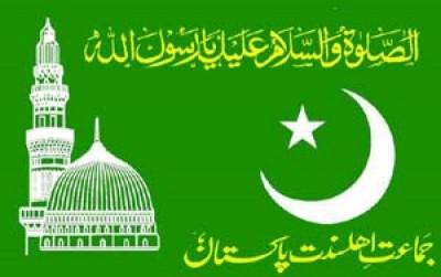 Jamaat Ahle Sunnat