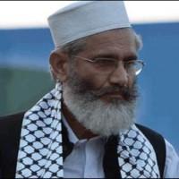 Jamait Islami