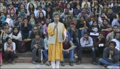 Jawahir Lal Nehru University