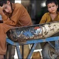 KPK Children Survey