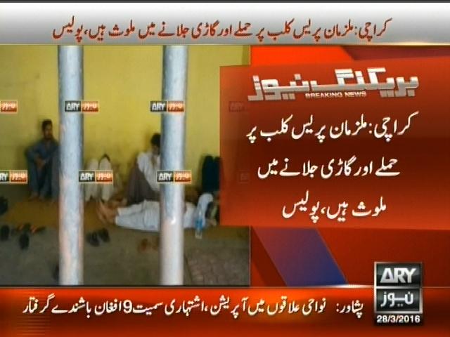 Karachi Police Arrest– Breaking News – Geo