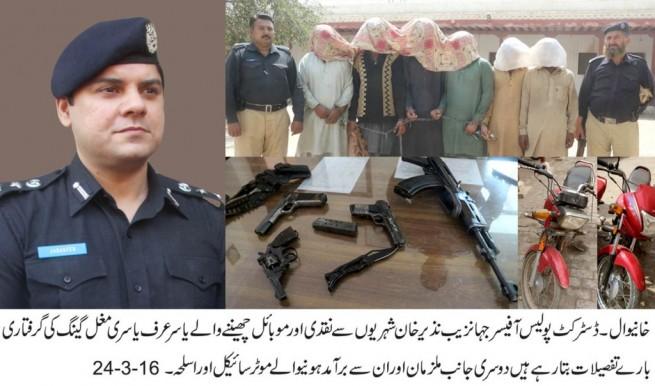 Khanewal Yasser Gang Arrested