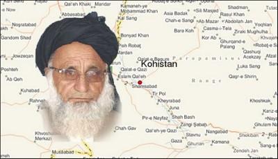 Kohistan Issue