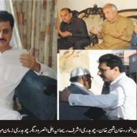 Kotla Arab Ali Khan News