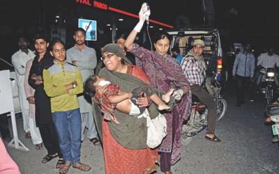 Lahore Blast park