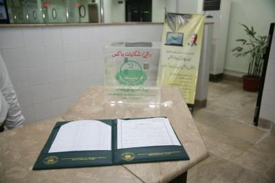 Land Records Management System