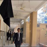 Lawyers Crganizations, Black Day