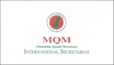 MQM Letter