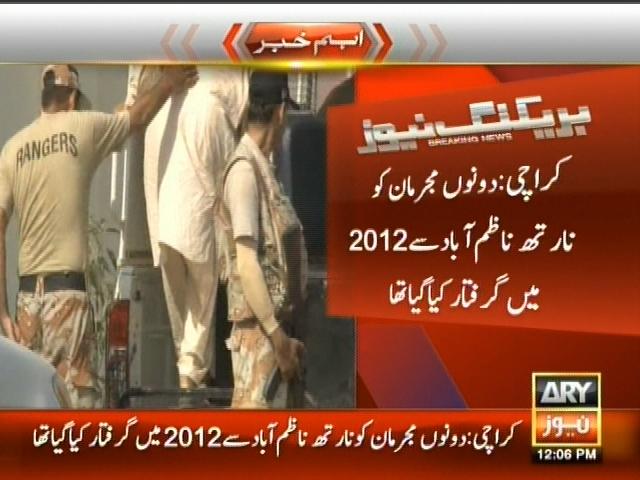 MQM Workers– Breaking News – Geo