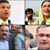 MQM leaders