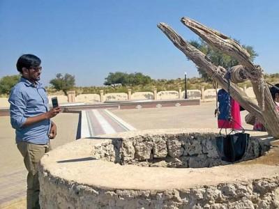 Marvi Culture Complex