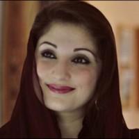 Maryam Nawaz,