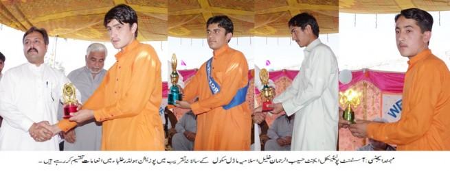 Mehmand Agency School Function
