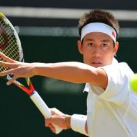 Miami Tennis Tournament