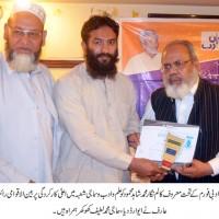 Mohammad Shahid Mahmood Receive Award