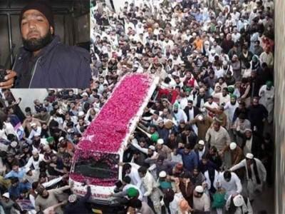 Mumtaz Qadri Funeral