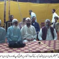 Munazan Zafar Khan Invitation Visit Camp Post Office