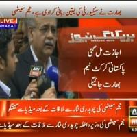 Najam Sethi– Breaking News – Geo