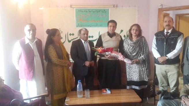 Naseem Waqar Honor Party