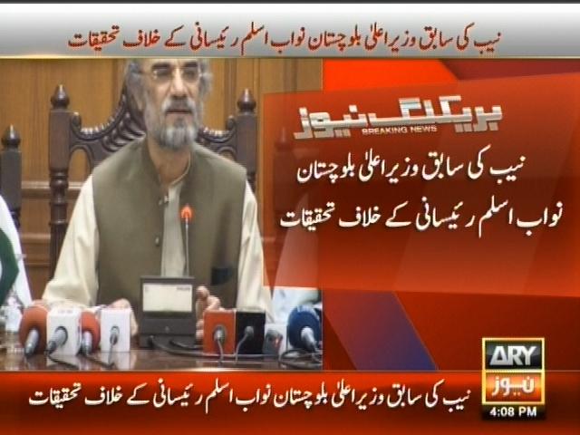 Nawab Aslam Raisani– Breaking News – Geo