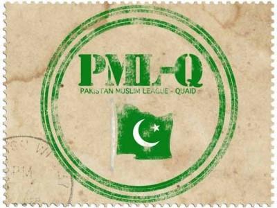 PML Q