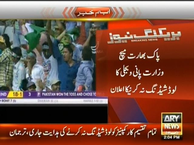 Pak India Match– Breaking News – Geo