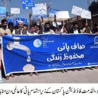 Pakistan Al-Khidmat Foundation World Water Day