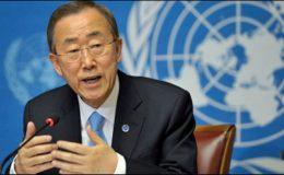 یوم پاکستان مبارک ہو،اقوام متحدہ کےسیکریٹری کا اردو میں پیغام
